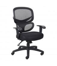 Boss B6338 Ergonomic Mesh-Back Fabric Mid-Back Task Chair (Shown in Standard Model)
