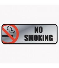 "Cosco 9"" W x 3"" H, No Smoking, Metal Office Sign"